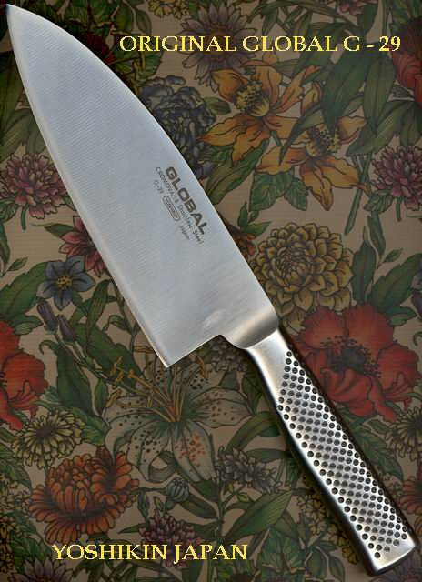 Global Coltello carne & pesce, cm 18