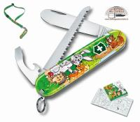 Children's set Victorinox Rabbit