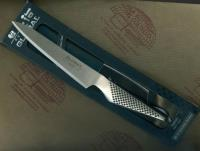 Coltello Utility Global GS-13