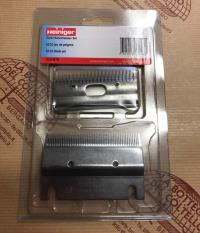 Heiniger 53-23 Clipper blades set