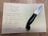 Silvester folding knife bergamasco