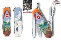 Victorinox Limited 2018 Call of Nature